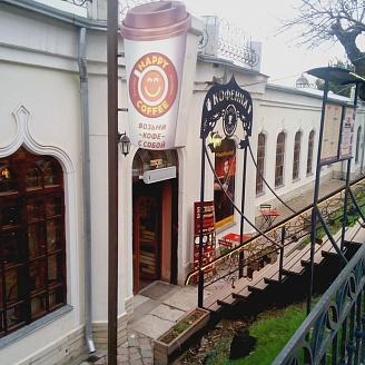 Где поесть в Пятигорске